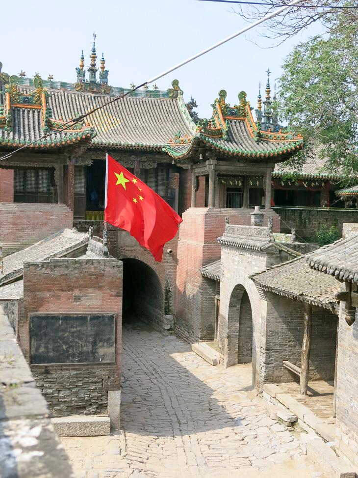 China Train Travel Pingyao Zhangbi