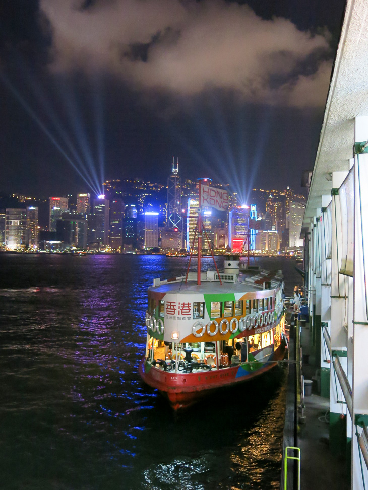 China Travel Hong Kong Light Show Star Ferry