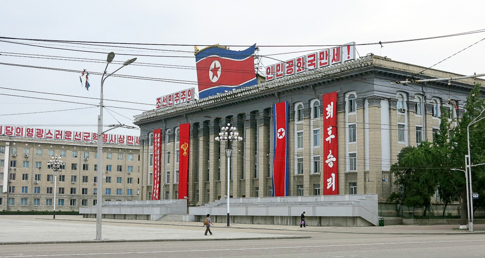 Single Hearted Unity – North Korea