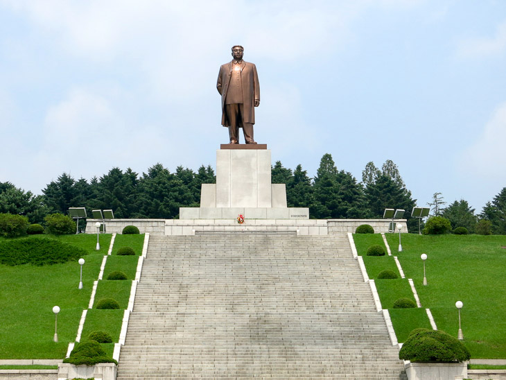 North Korea Kaesong