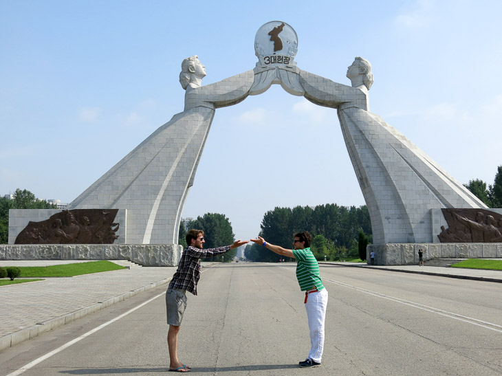 North Korea unification monument