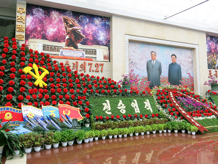 North Korea Pyongyang flower show