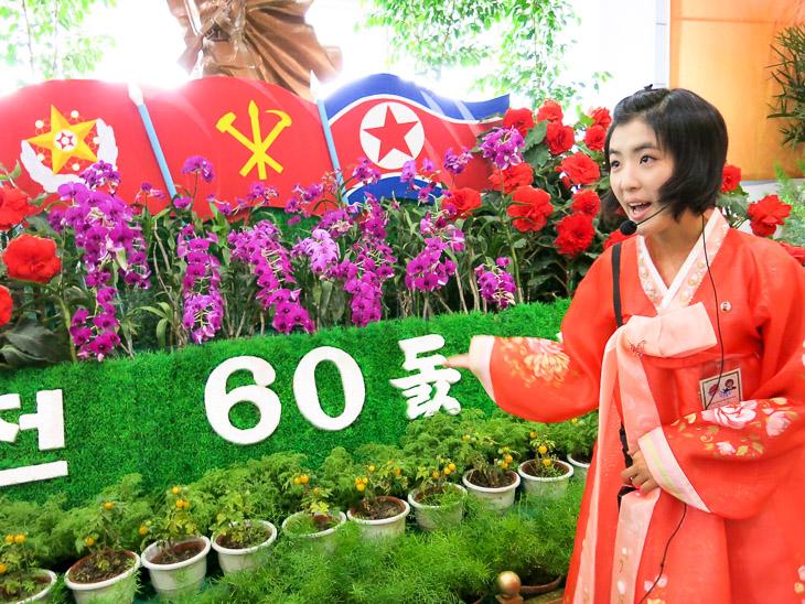 North Korea Pyongyang flower show