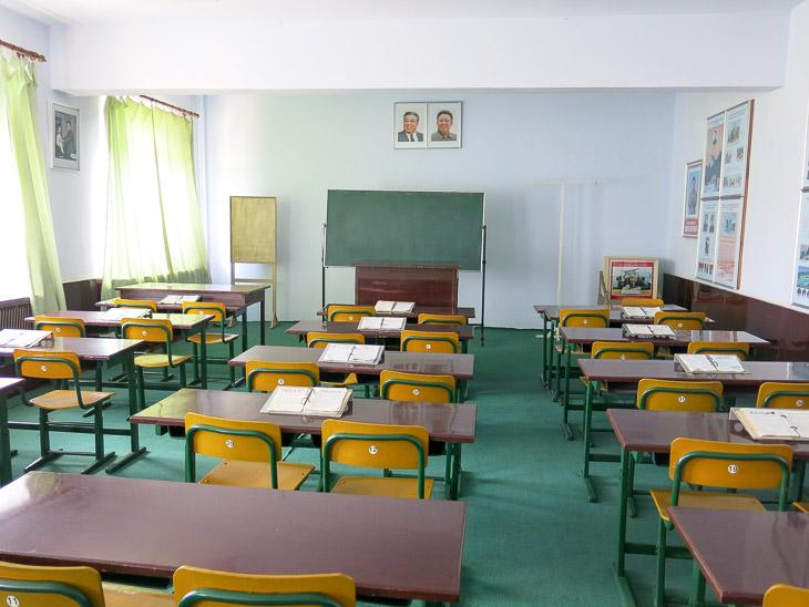 North Korea Pyongyang high school