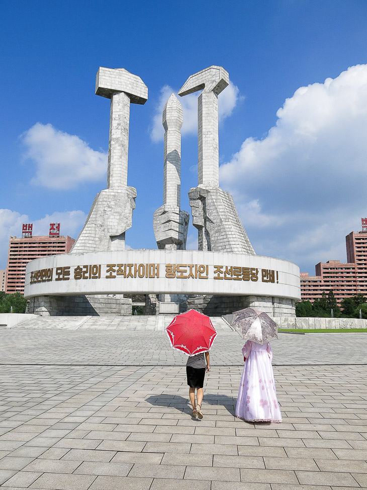 North Korea Pyongyang communist party foundation monument