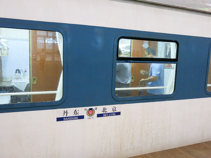 North Korea Pyongyang korean train