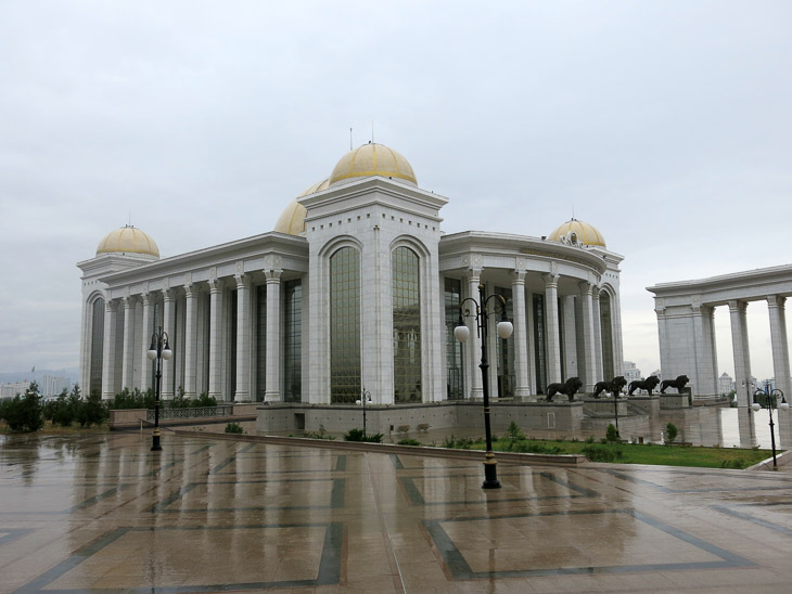 Palace of Knowledge Ashgabat Turkmenistan