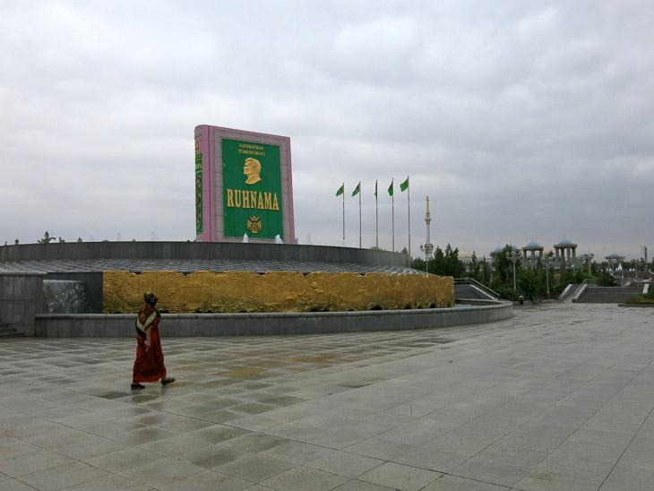 Ruhnama Ashgabat Turkmenistan