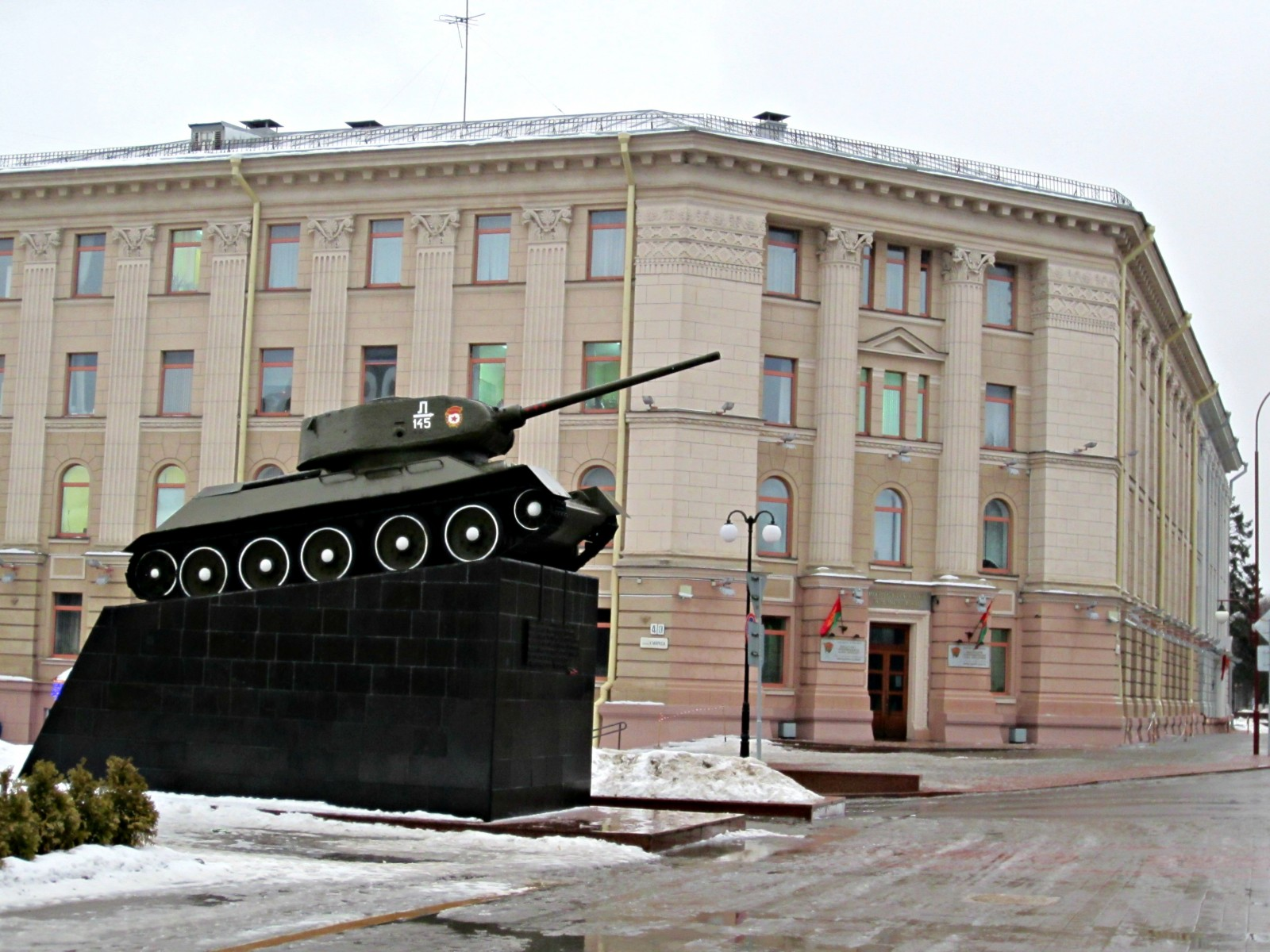 Privet Belarus