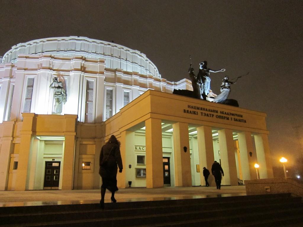 Belarus Opera House