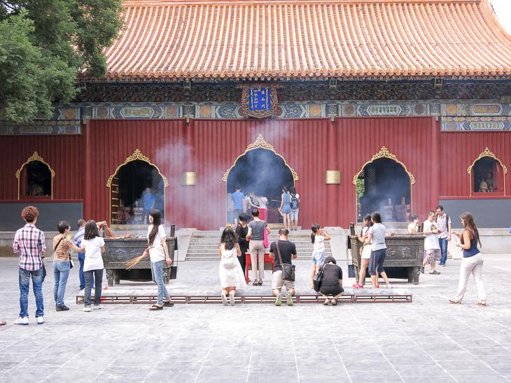 Beijing China Forbidden City Lama Temple