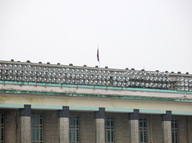 North Korea Pyongyang