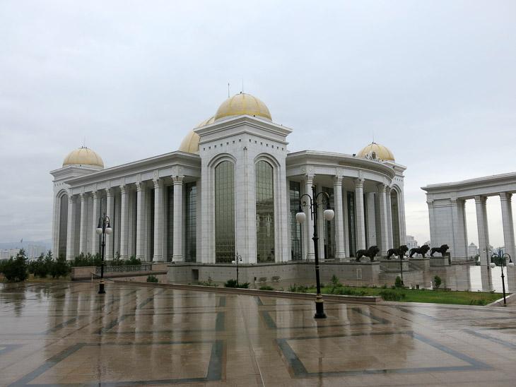 Palace of Knowledge Ashgabat Turkmenistan