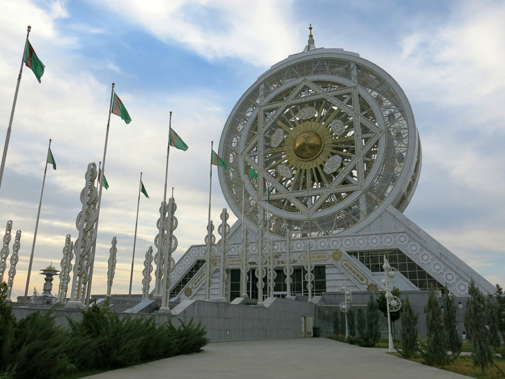 Ferris wheel Ashgabat Turkmenistan