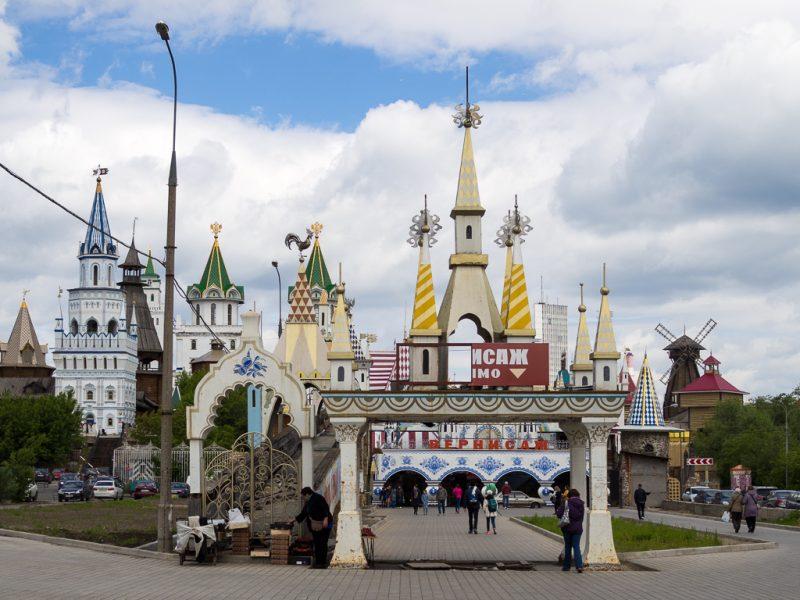 Moscow Russia Travel Weekend Izmailovsky Market