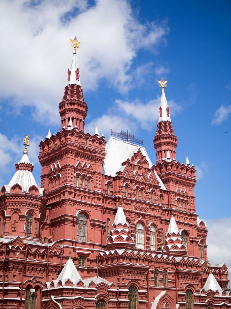 Moscow Russia Travel Weekend Red Square
